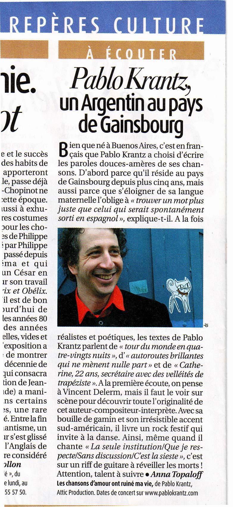 Revista Marianne, Francia, 2007